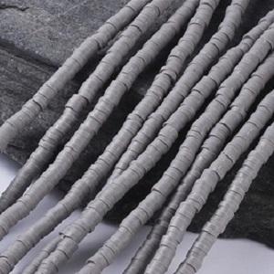 Katsuki kralen 4mm gray streng